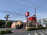 ハンプティーダンプティー 鶴ヶ島若葉店