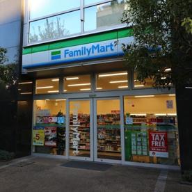 ファミリーマート 西新宿アトラスタワー店の画像1