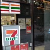 セブン-イレブン DR西新宿ダイワロイネットホテル店
