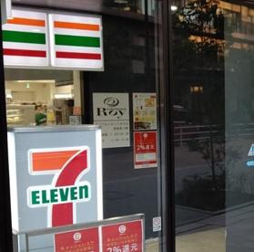 セブン-イレブン DR西新宿ダイワロイネットホテル店の画像1