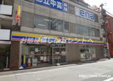 ミニストップ飯田橋駅西口店