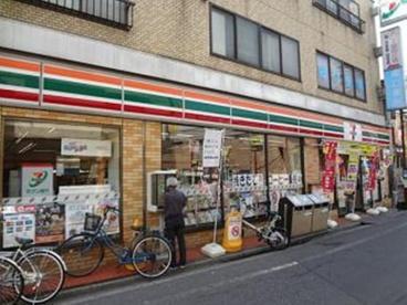 セブンイレブン中野野方2丁目店の画像1