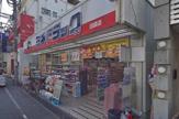 ミネ薬品沼袋店