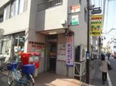中野沼袋郵便局