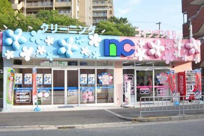 ノムラクリーニング 新千里店の画像1