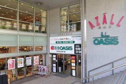 阪急オアシス 桃山台店の画像1