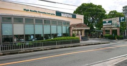 マルヤス 茨木駅前店の画像1
