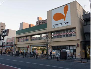 グルメシティ糀谷店の画像1