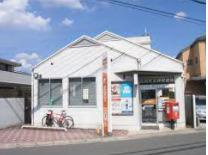 長岡京天神郵便局