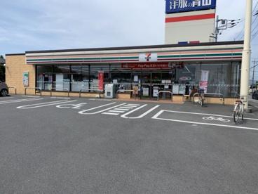 セブン-イレブン 鶴ヶ島脚折町6丁目店の画像1