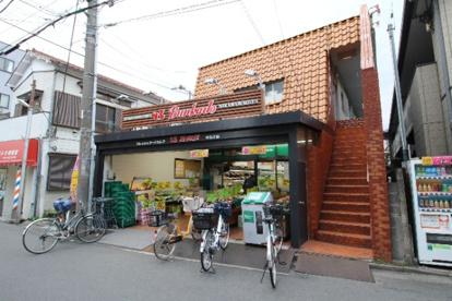文化堂 中丸子店の画像1