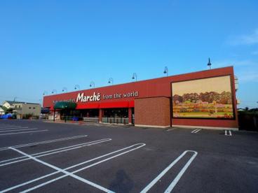 食彩館Marche(マルシェ) 小山店の画像1
