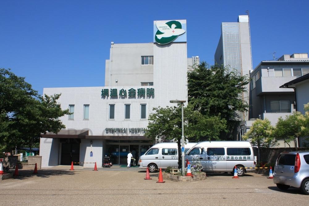 堺 温心会病院の画像