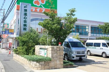 堺 温心会病院の画像4