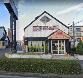 マヤマサラ碧南店の画像1
