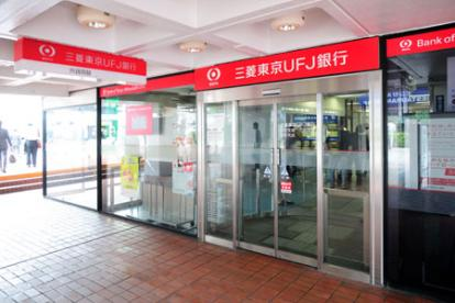 三菱東京UFJ銀行 長田支店の画像1