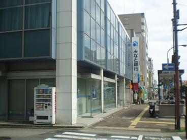 みなと銀行 板宿支店の画像1