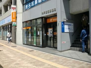 板宿郵便局の画像1
