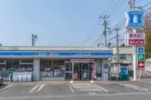 ローソン 泉新橋町店