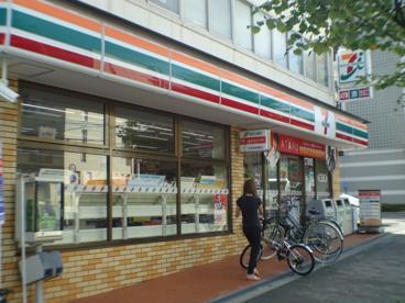 セブン−イレブン神戸御屋敷通3丁目店の画像1