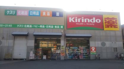 サーバ 長田戸崎通店の画像1