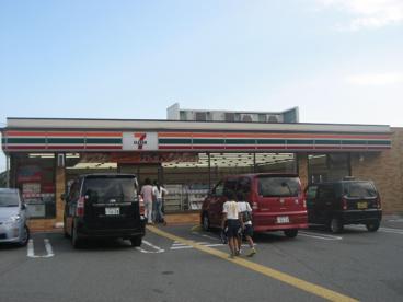 セブン−イレブン 神戸上池田5丁目店の画像1
