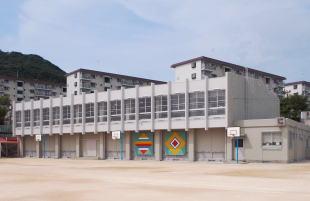 神戸市立 横尾小学校の画像1