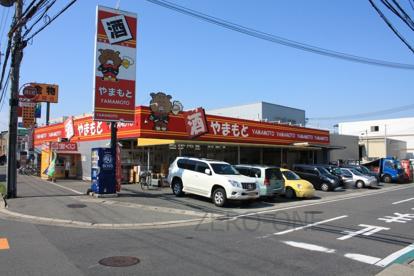 スーパーやまもと 深井店の画像1