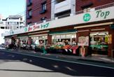 トップ石神井店