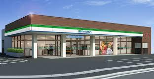 ファミリーマート 岐阜松鴻町店の画像1