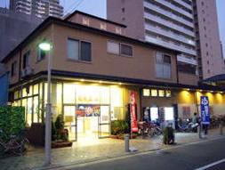 菊水温泉の画像1