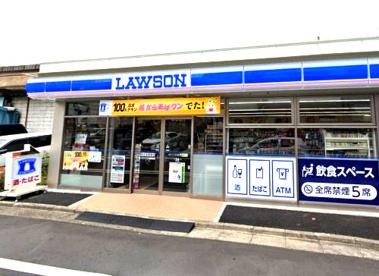 ローソン 八丁畷駅前店の画像1