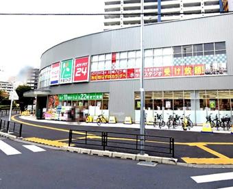 京急ストア八丁畷店の画像1