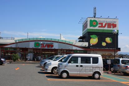 コノミヤ 深井店の画像2