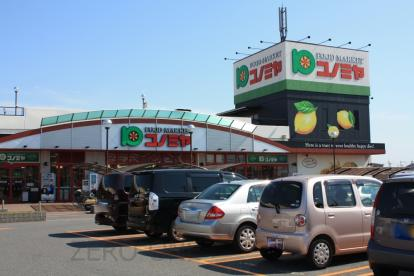コノミヤ 深井店の画像4