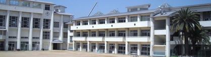 神戸市立 真野小学校の画像1