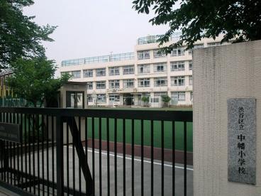 中幡小学校の画像1
