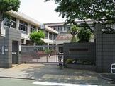 神戸市立 真陽小学校