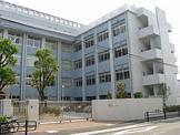 神戸市立 駒ケ林小学校