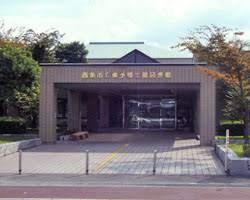 西条市東予郷土館・図書館の画像1