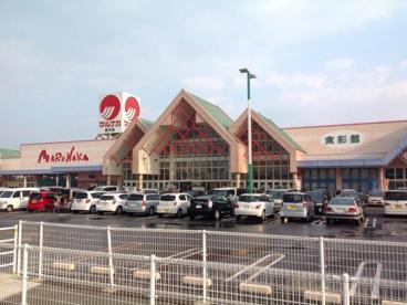マルナカ東予店の画像1