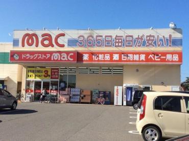 mac横黒店の画像1