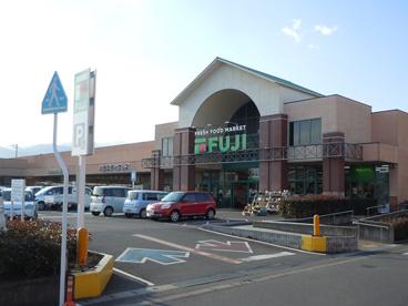 フジ東予店の画像1