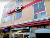 ガスト 鵜の木駅前店(から好し取扱店)