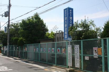 堺市立津久野幼稚園の画像1