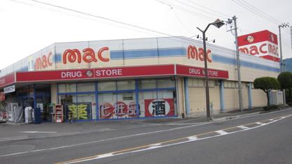 mac喜多川店の画像1