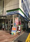 ファミリーマート 代々木四丁目店