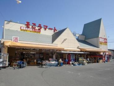そごうマート三津屋店の画像1