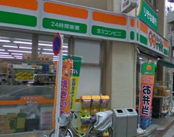 みんなのイチバ高円寺北口店の画像1