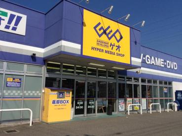 ゲオ西条店の画像1